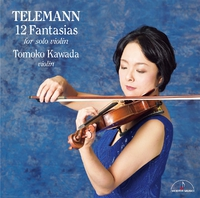 テレマン:無伴奏ヴァイオリンのための12のファンタジア/川田知子(ヴァイオリン)