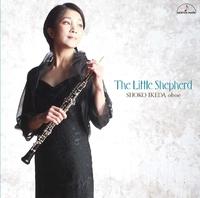小さな羊飼い/池田昭子(オーボエ、イングリッシュホルン) 石田三和子(ピアノ)