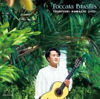 トッカータ・ブラジリス/熊谷俊之(ギター)