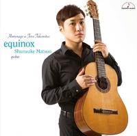 エキノクス ~武満徹へのオマージュ~/松尾俊介(ギター)