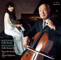 ラフマニノフ:チェロ・ソナタ & ベートーヴェン:チェロ・ソナタ 第4番