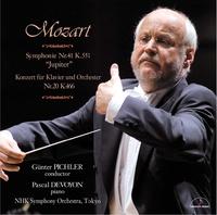 モーツァルト:交響曲第41番『ジュピター』/ギュンター・ピヒラー(指揮) パスカル・ドゥヴァイヨン(ピアノ) NHK交響楽団