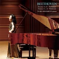 ベートーヴェン:ピアノ•ソナタ第8番「悲愴」第21番「ワルトシュタイン」