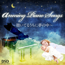 Anming Piano Songs ~聴いてるうちに夢の中~/mora Life
