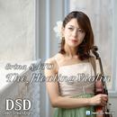 ヒーリング・ヴァイオリン ~やすらぎの美メロ・クラシック名曲集~/mora Acoustic