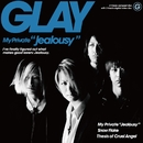 "My Private ""Jealousy""/GLAY"