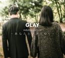 WINTERDELICS.EP ~あなたといきてゆく~/GLAY