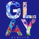 はじまりのうた(TV SizeVer.)/GLAY