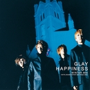 HAPPINESS -WINTER MIX-/GLAY
