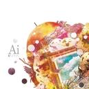 Ai/ユナイト