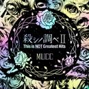 殺シノ調べII This is NOT Greatest Hits/MUCC