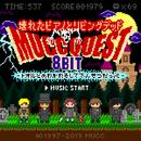 壊れたピアノとリビングデッド Mucc Quest 8Bit ~トオルとの別れそして伝説だっぺ~/MUCC