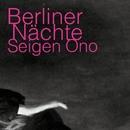 Berliner Nächte [DSD 2.8MHz]/オノ・セイゲン