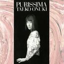 PURISSIMA/大貫 妙子
