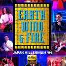 Millennium Concert Japan '94/Earth,Wind & Fire