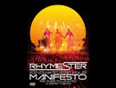 ONCE AGAIN from KING OF STAGE Vol.8 -Manifest Release Tour 2010 at ZEPP TOKYO-/RHYMESTER