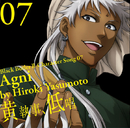 TVアニメ「黒執事II」キャラクターソングVol.7 「黄執事、低唱」アグニ(安元洋貴)/黒執事