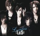 Loveless/Lc5