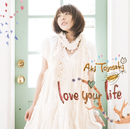 love your life/豊崎 愛生