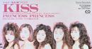 KISS/プリンセス プリンセス