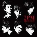 2PM BEST ~2008-2011 in Korea~/2PM