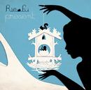 PRESENT/Rie fu