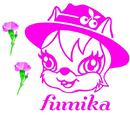 終わらない花/fumika