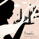Romantic/Rie fu