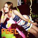 FEEL/Kylee