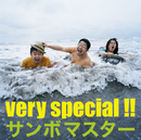 very special!!/サンボマスター