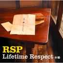 Lifetime Respect -女編-/RSP