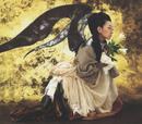 約束の翼/MISIA