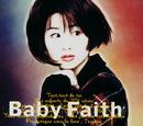 Baby Faith/渡辺 美里