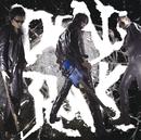 DEAD ROCK/ギターウルフ