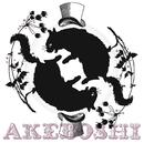Roundabout/Akeboshi