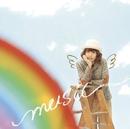 music/豊崎 愛生