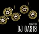 社会の窓 (キ・キ・チ・ガ・イ PARTII)/DJ OASIS