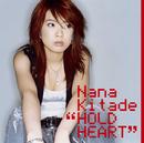 HOLD HEART/北出 菜奈