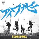 アイワナビー/STANCE PUNKS