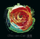 浸食 -lose control-/L'Arc~en~Ciel