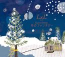 冬のファンタジー/L×L