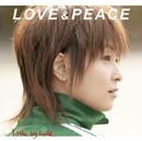 LOVE & PEACE/little by little