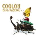 Days/KAGEROU/COOLON
