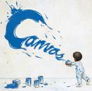 Canvas/COOLON