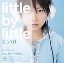 シンクロ/little by little