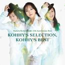 小比類巻かほる25周年アニバーサリーベスト kohhy's selection,kohhy's best/小比類巻かほる