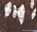 スーハー/Mean Machine