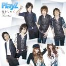 抱きしめて feat. NoriTae/PlayZ