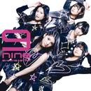 SHINING☆STAR/9nine