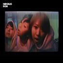 RGB/NIRGILIS